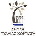 Δήμος Πυλαίας-Χορτιάτη